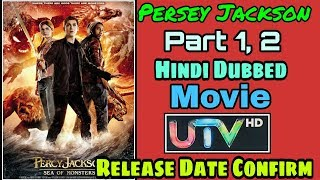 Persey Jackson   Hindi Dubbed Movie Release Date Confirm