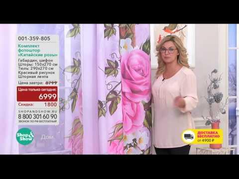 доставка цветов в Уфе от компании FloveR, доставка роз в Уфе от компании FloveR, www.svetyufa.ruиз YouTube · С высокой четкостью · Длительность: 16 с  · Просмотров: 454 · отправлено: 31.03.2015 · кем отправлено: svetyufa.ru