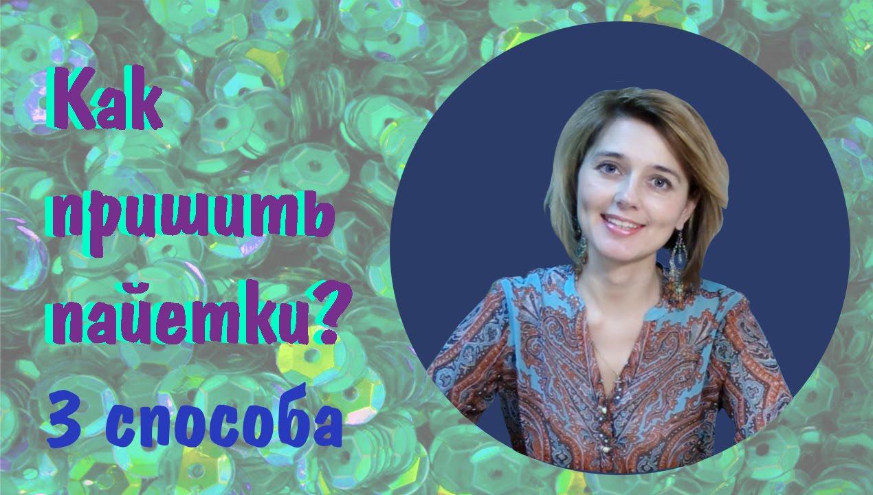 Люневильская вышивка. Автор Яна Пустовойт - YouTube