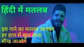 Nazaare : Tyson Sidhu lyrics meaning in hindi translation