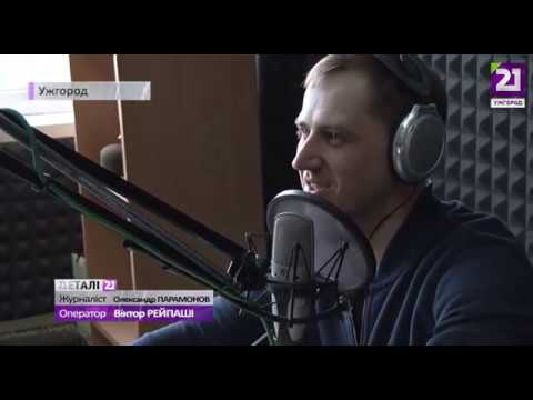 21 channel: 13 лютого День радіо