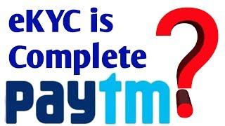 How to chack kyc paytm | kyc | kyc complete | kyc kaise kare | kyc kaise banaye | aaosikhe
