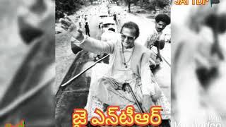 Chaitanya ratham song fan made