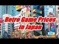Retro Game Prices in Japan - KidShoryuken