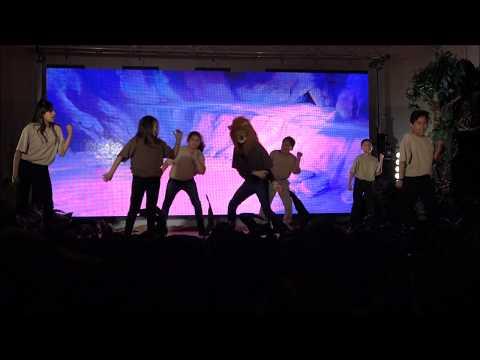 Avenal Elementary School Presents: The Lion King
