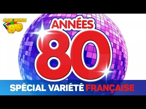 Best Of Ann Es 80 Sp Cial Vari T Fran Aise Youtube