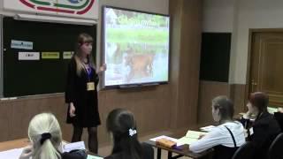 Урок математики, Семенова_Е.В., 2012
