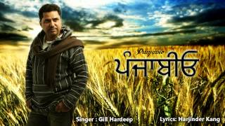 Punjabio | Gill Hardeep | Latest Punjabi Songs 2012 | New Punjabi Song