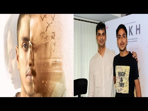 Director Atanu Mukherjee & Adarsh Gourav Interview For Upcoming Film Rukh-1''Style Life Style