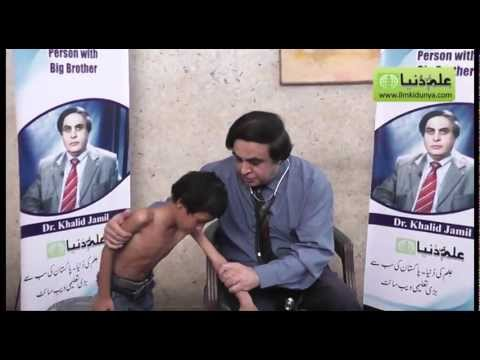 Duchenne Muscular Dystrophy by Dr Khalid Jamil Akhtar