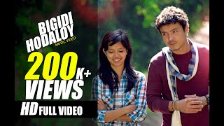 Chakma Music Video | BIGIDI HODALOY