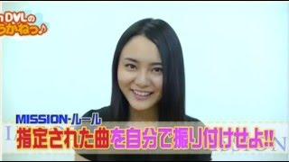 20160317生配信 KwaiianTV RevfromDVLのなんしよっかねで披露した池松愛...