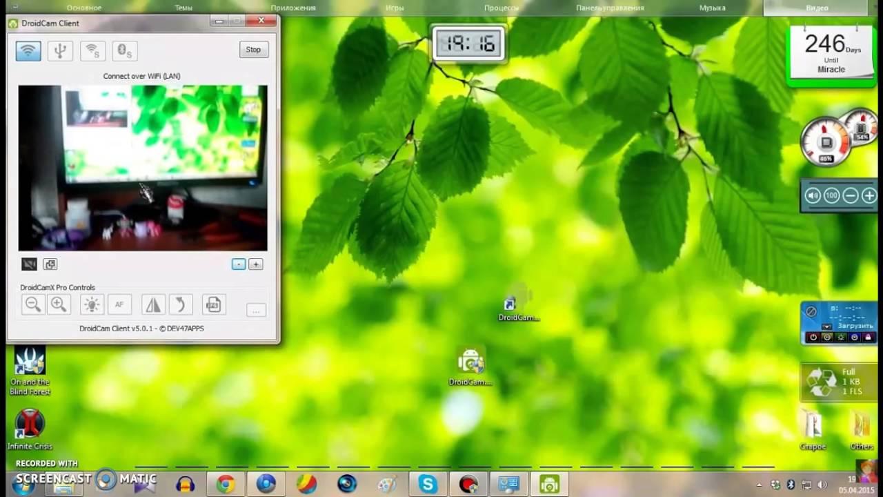 Как из телефона сделать вебкамеру фото 882