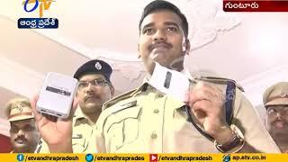 Geetha Govindam Movie Leaked  | 2 Students Arrested | Guntur