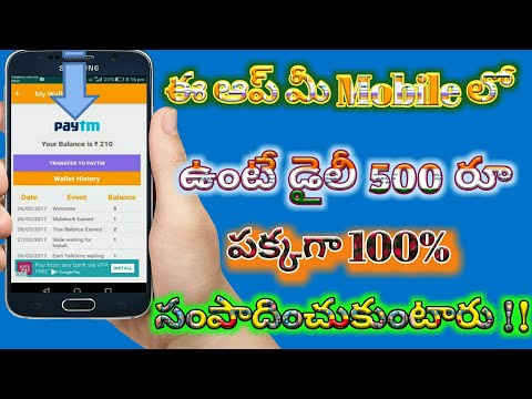 How to get free Paytm money in Android Mobile in Telugu || KGN TECHNICAL