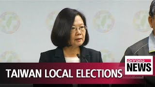 Taiwan's Tsai Ing-wen resigns as head of independence-leaning party after election defeat