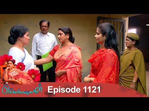 Priyamanaval Episode 1121, 17/09/18