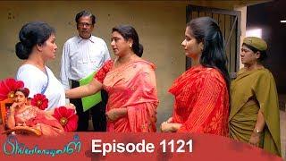 Priyamanaval Episode 1121, 17/09/18 thumbnail