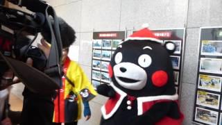 熊本復興支援イベントの応援にかけつけたくまモン。さらにNHK、テレビ神...