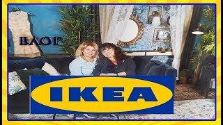 видео Икеа сайт