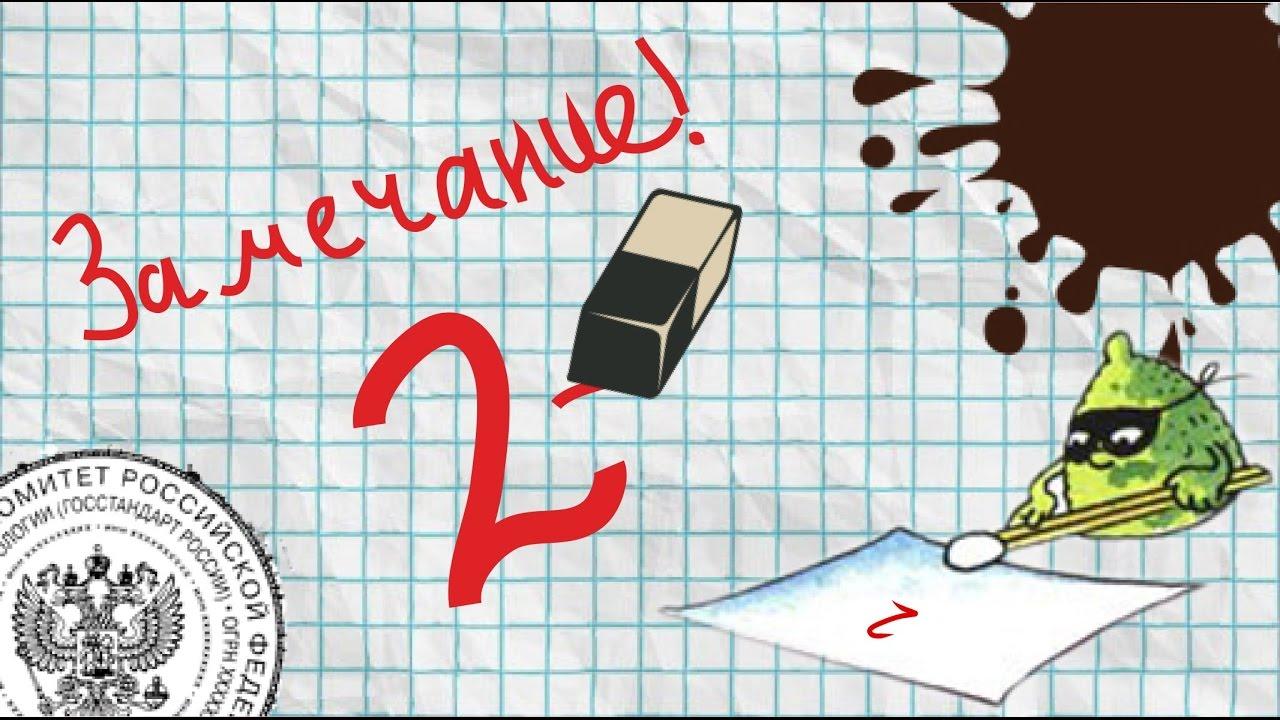 первые рисунок пятерка в дневнике можно устроить праздник