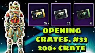 🎁 OPENING CRATES #33  🎁 200+ CRATES 🎁 ცოტნეს ექაუნთზე 🎁