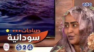 الشاعرة أسماء عبدالخالق  -  صباحات سودانية