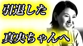 元メダリストが語る引退した浅田真央への言葉が深い。【ゴシップ帳】 ht...