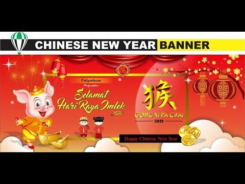 Desain Spanduk Hari Raya Imlek Di CorelDRAW - Chinese New Year Banner