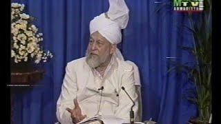 Urdu Tarjamatul Quran Class #2, Al-Baqarah verses 3 to 13