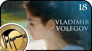 VLADIMIR VOLEGOV.WATERLILIES