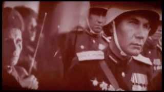 ПОБЕДА-67. Великая Отечественная Война.