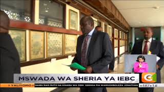Mageuzi katika IEBC