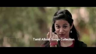 Na unna partha Ne Enna Partha Tamil mix love Album Songs