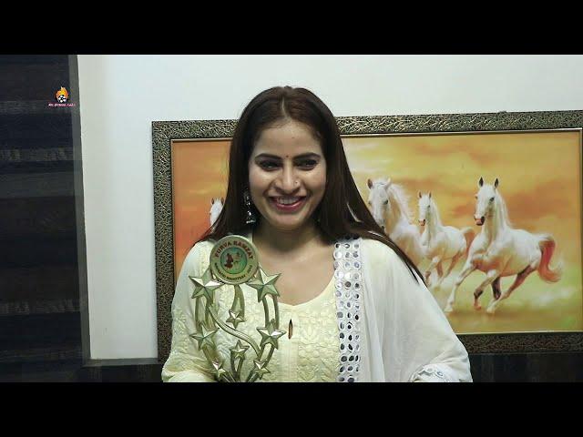 ''दिल तुझपे कुर्बान'' भोजपुरी फिल्म का फर्स्ट लुक हुआ जारी Ayushi Tiwari Lead Actress Interview