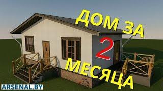 #1158 Беларусь Брест Шашлыки на заднем дворе Мини-фабрика на дому
