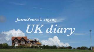 [영국 여행vlog] 영국여행지 추천, 헤이스팅스 하울…