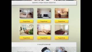 Агенство недвижимости в Днепропетровске 38 068 0801378(, 2016-07-18T17:29:27.000Z)