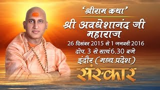 LIVE - Shri Ram Katha by Shri Avdheshanand Giri Ji - 26th Dec 2015 || Day 1