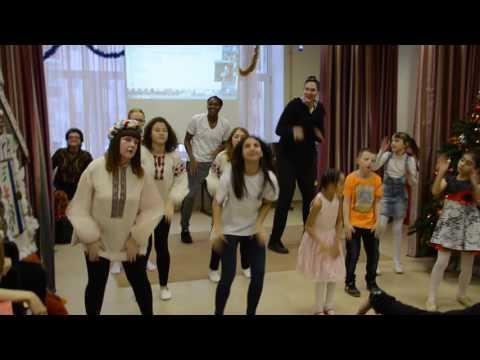 Танцы с детьми из детского приюта СРЦДДП г.Казани