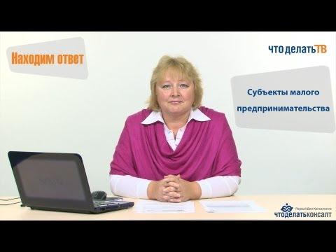 Видео Организация бухгалтерского учёта труда и заработной платы