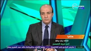 دورى dmc - محمد رجب ريعو لاعب الاوليمبى... لام اتلق أى رشوة وحقيقة ترك تدريبات الاوليمبى