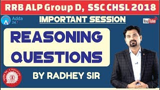 Reasoning Questions For RRB ALP/ GROUP D, SSC CHSL 2018 By Radhey Sir