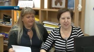 Работодатель отказывается выплачивать деньги родственникам погибших в Уфе рабочих