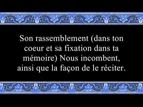 SOURATE al Qiyamah(la résurrection) trés belle récitation ...