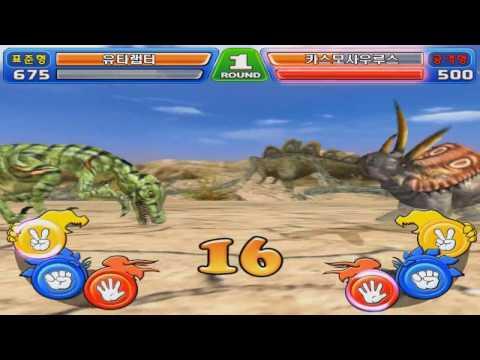 my dinosaur UTAHRAPTOR-dinosaur card game [DINO KING]