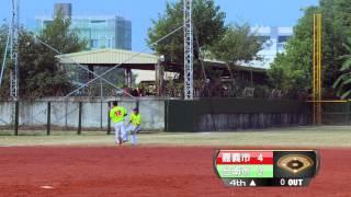2014全民運動會-台南市慢壘代表隊vs嘉義市