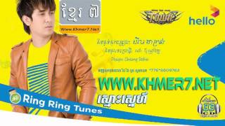Town Cd Vol 33 - Ring Ring Tunes Smos Sne - Nam Bunnarath | khmer song