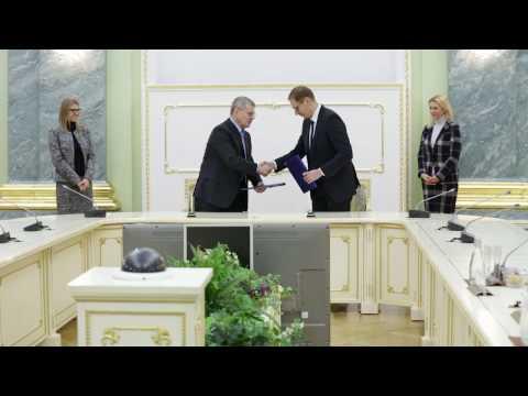 Подписание соглашения о порядке взаимодействия между Генпрокуратурой РФ и Федеральным казначейством