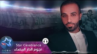 سيف عامر - الطوبة (حصرياً) | 2019 | (Saif Amer - Altuwba (Exclusive